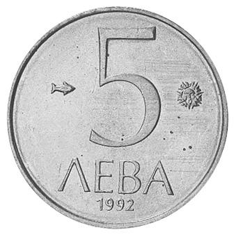 Bulgaria 5 Leva reverse