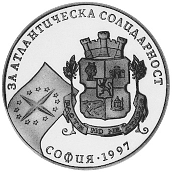 Bulgaria 500 Leva reverse