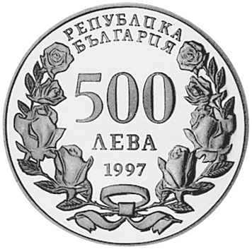 Bulgaria 500 Leva obverse