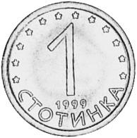 Bulgaria Stotinka reverse