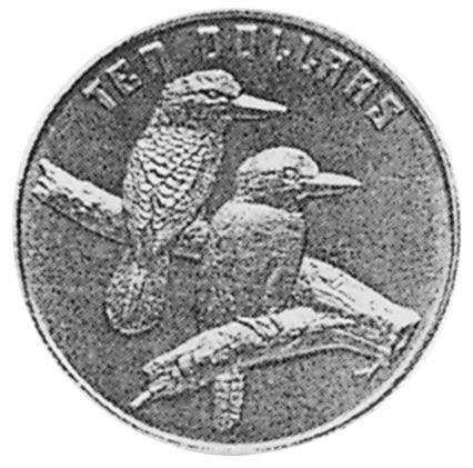 1989 Australia 10 Dollars reverse