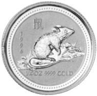 1996 Australia 15 Dollars reverse