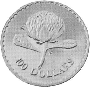 1995 Australia 100 Dollars reverse