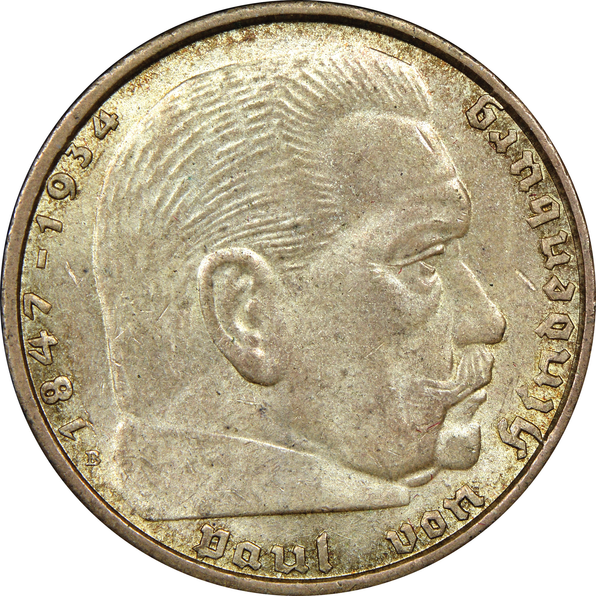 Germany - Third Reich 2 Reichsmark reverse