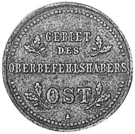 Germany - Empire Kopek obverse