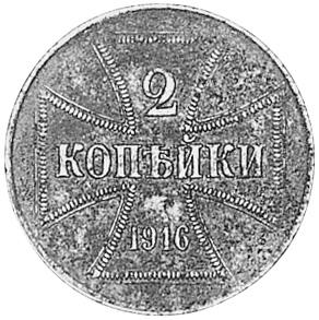 Germany - Empire 2 Kopeks reverse