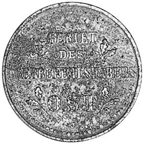 Germany - Empire 2 Kopeks obverse