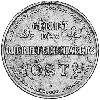 Germany - Empire 3 Kopeks obverse