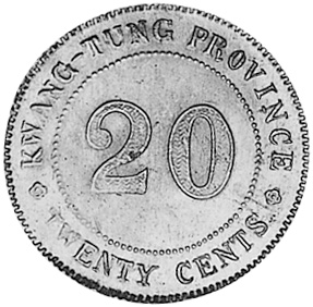 China, Provincial KWANGTUNG PROVINCE 20 Cents reverse