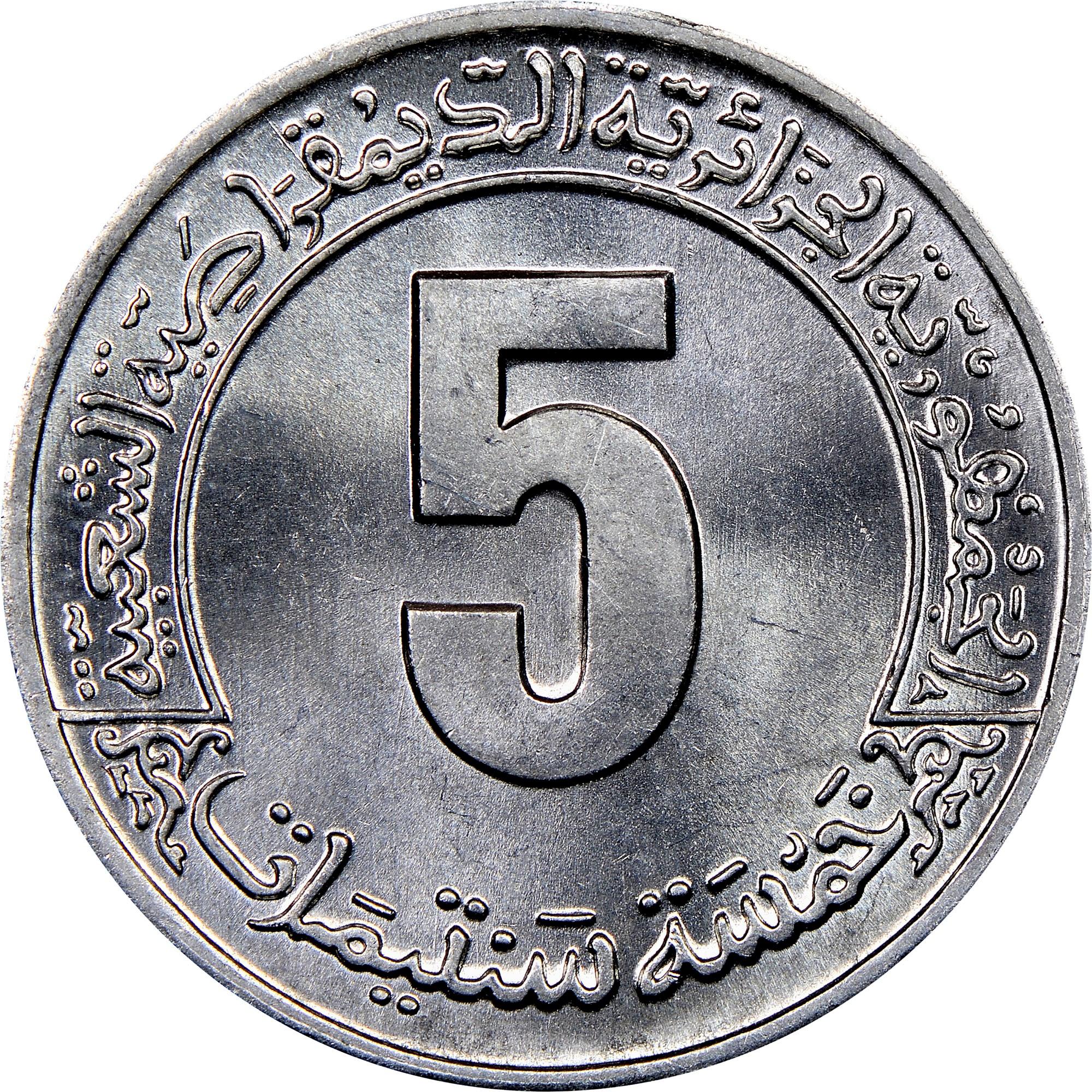 Algeria 5 Centimes obverse