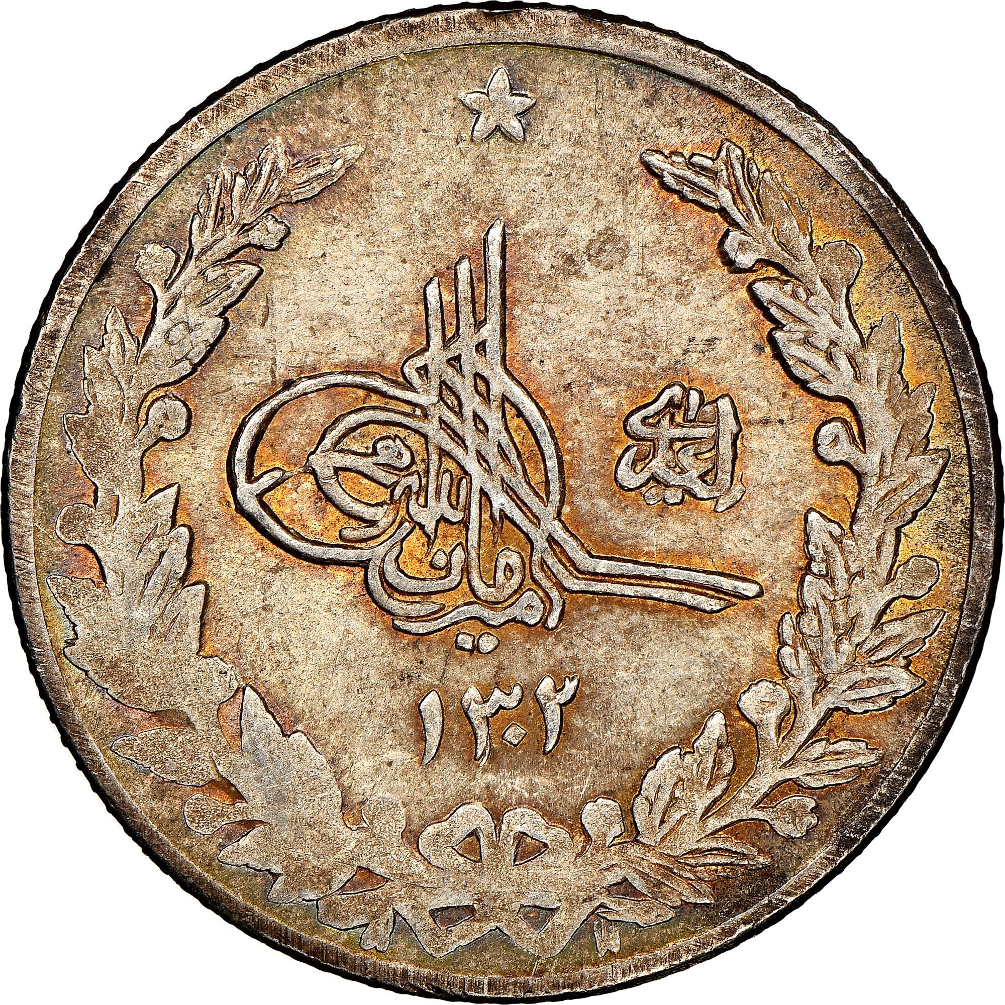 Afghanistan 2-1/2 Rupees obverse
