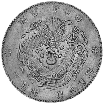 (1903-05) China EMPIRE 10 Cash reverse