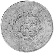 1906 China EMPIRE 10 Cash reverse