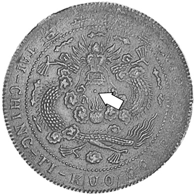 1909 China EMPIRE 20 Cash reverse