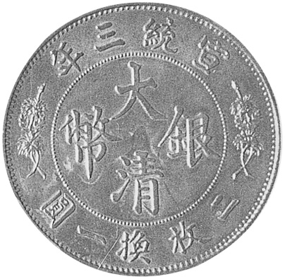 3(1911) China EMPIRE 50 Cents obverse