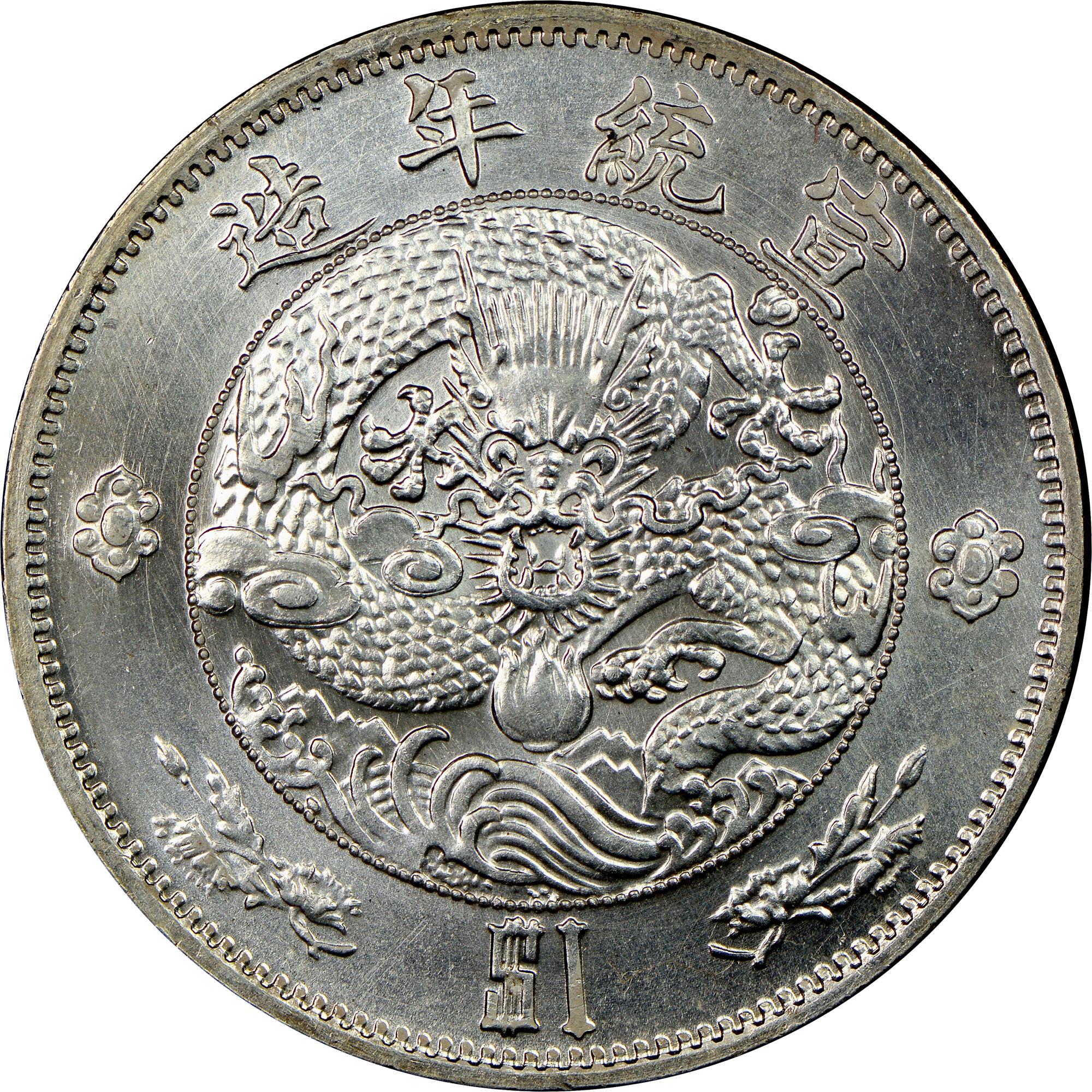(1910) China EMPIRE Dollar reverse