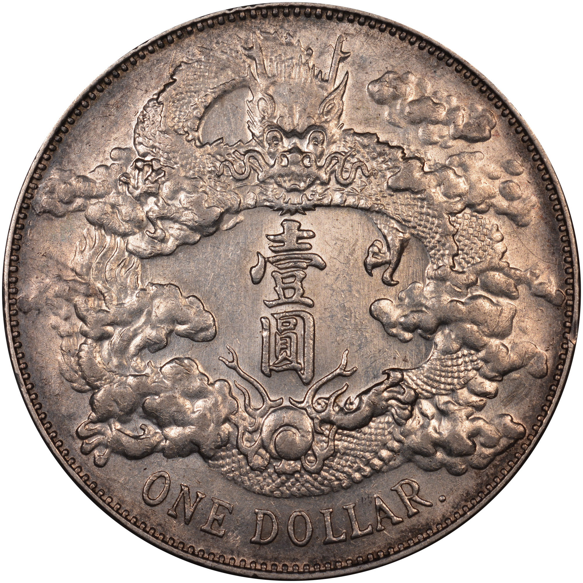 3(1911) China EMPIRE Dollar reverse