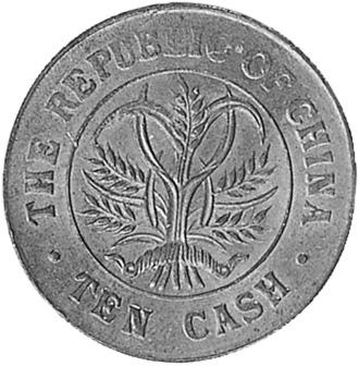 China, Republic Of 10 Cash reverse