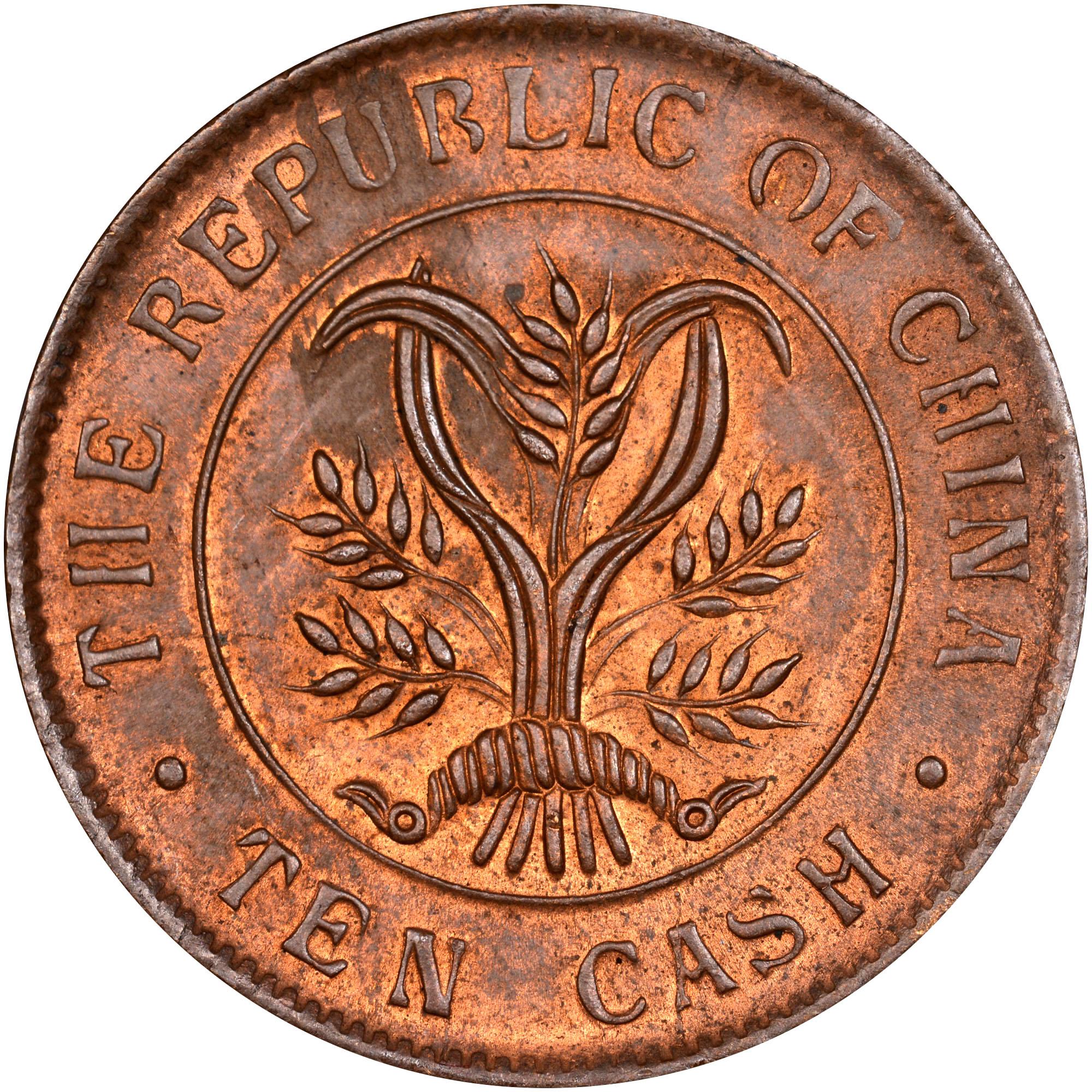 CHINA, REPUBLIC PERIOD (1912-1949) 10 Cash reverse