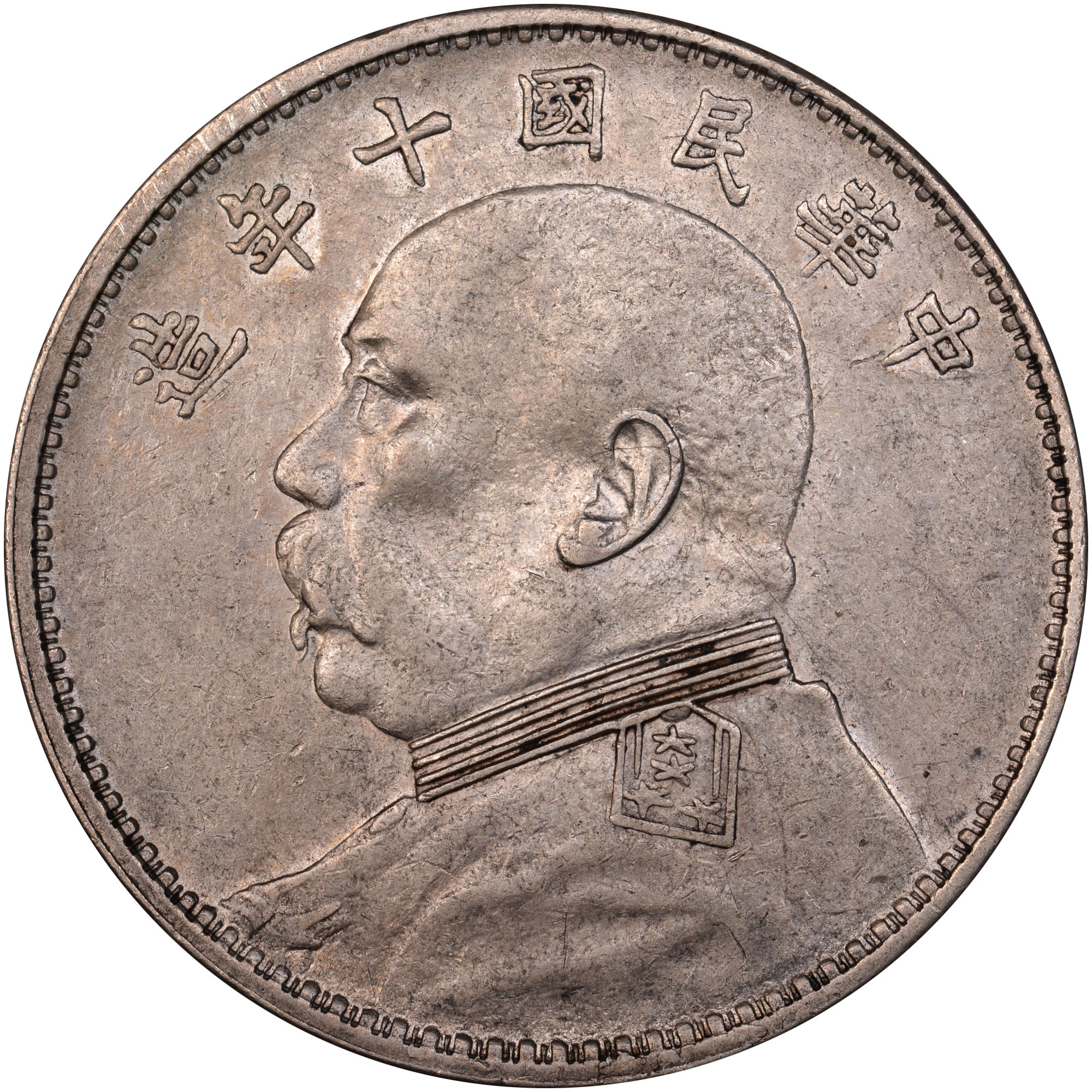 Coin Chart: China, Republic Of Dollar Y 329.6 Prices & Values