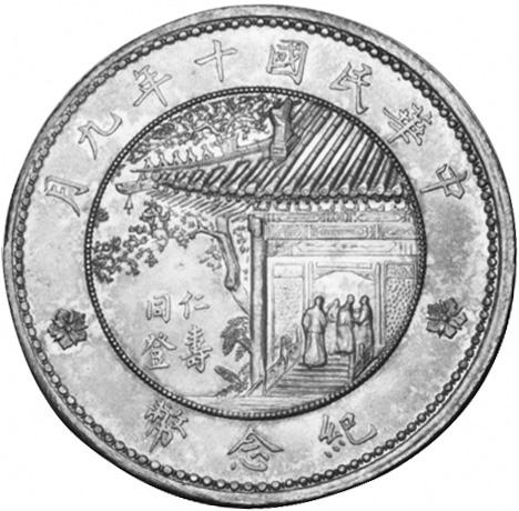 CHINA, REPUBLIC PERIOD (1912-1949) Dollar reverse