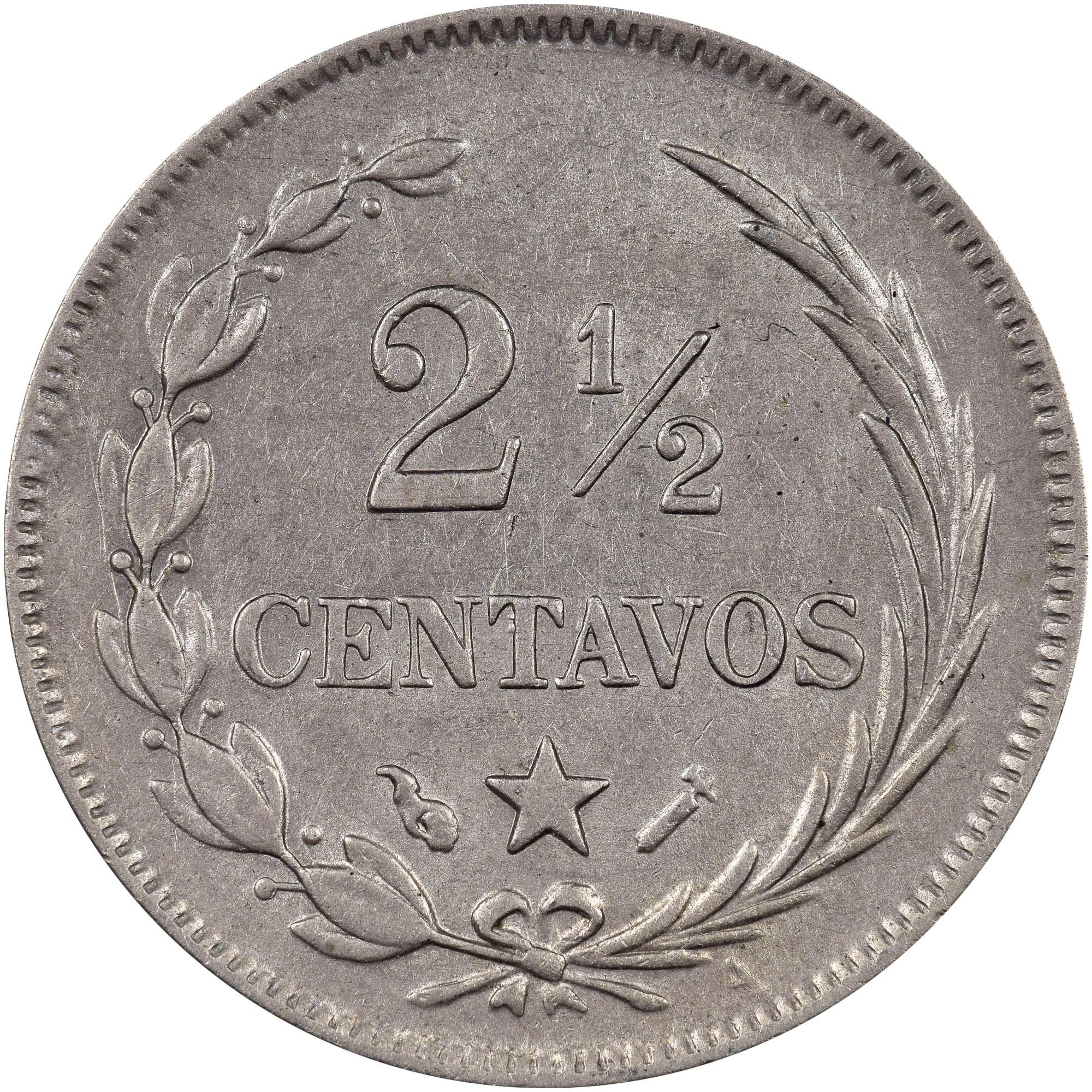 Dominican Republic 2-1/2 Centavos reverse