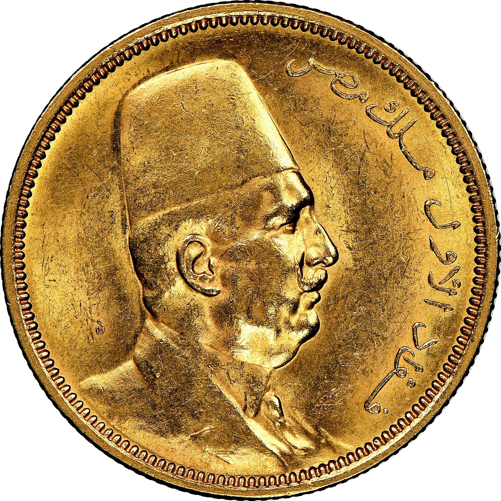 Egypt 100 Piastres obverse
