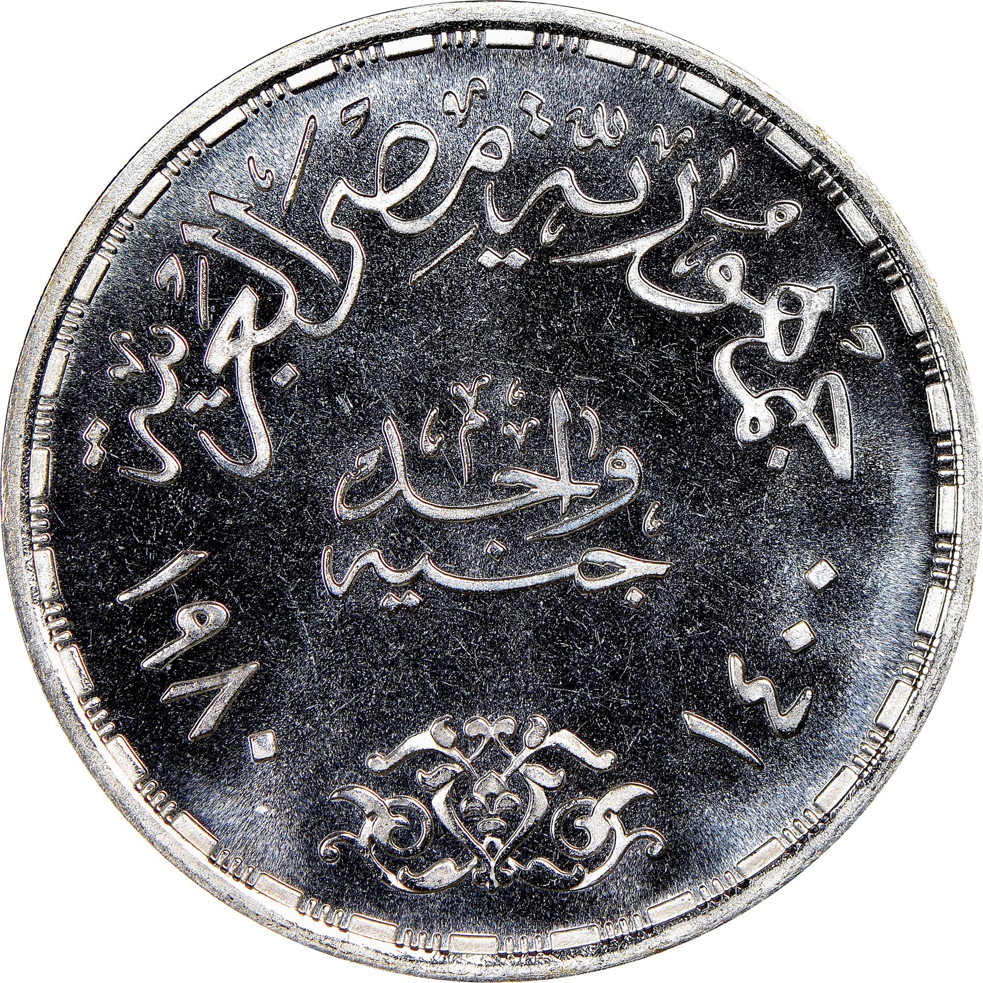 Egypt Pound obverse