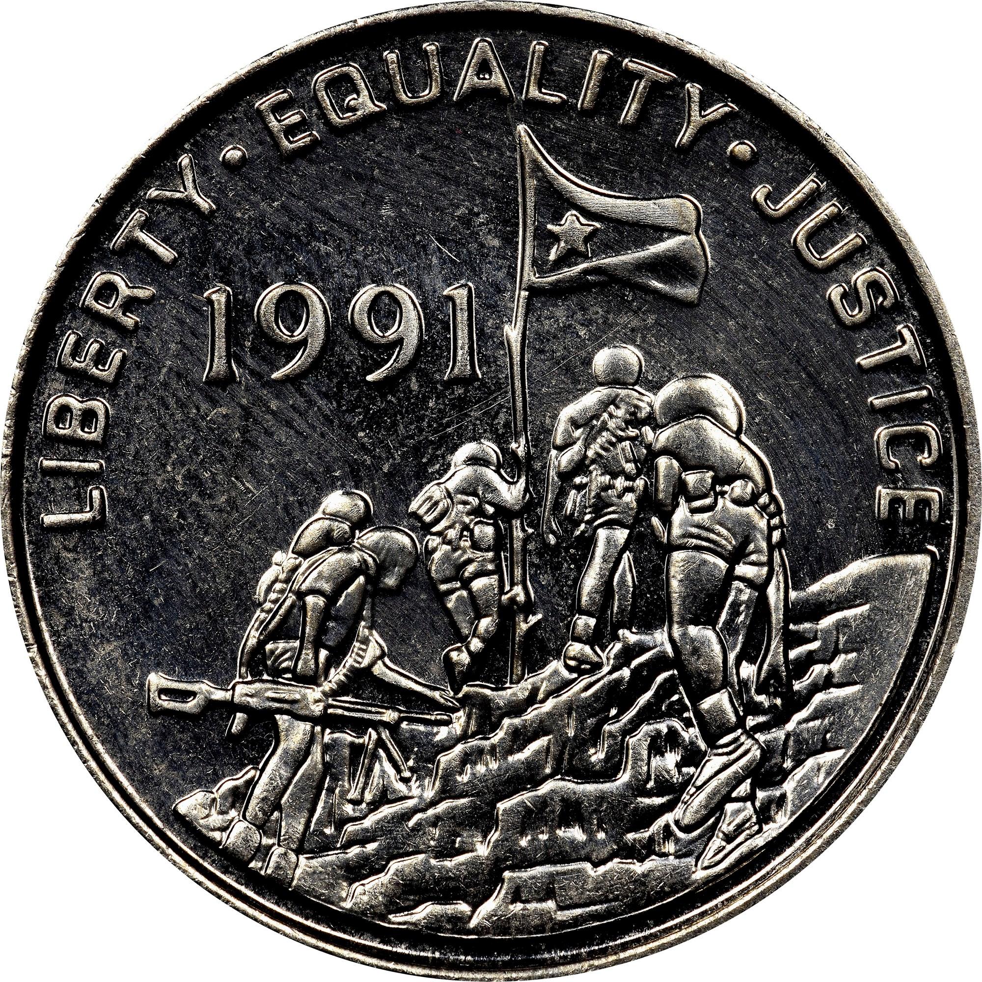 Eritrea 100 Cents reverse