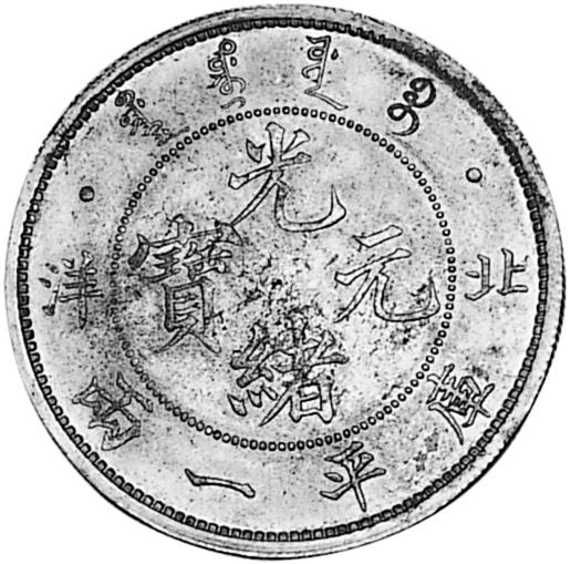 125352f.jpg