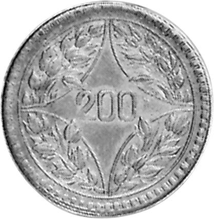 China, Provincial SZECHUAN PROVINCE 200 Cash reverse