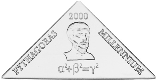 2000 Uganda 2000 Shillings reverse