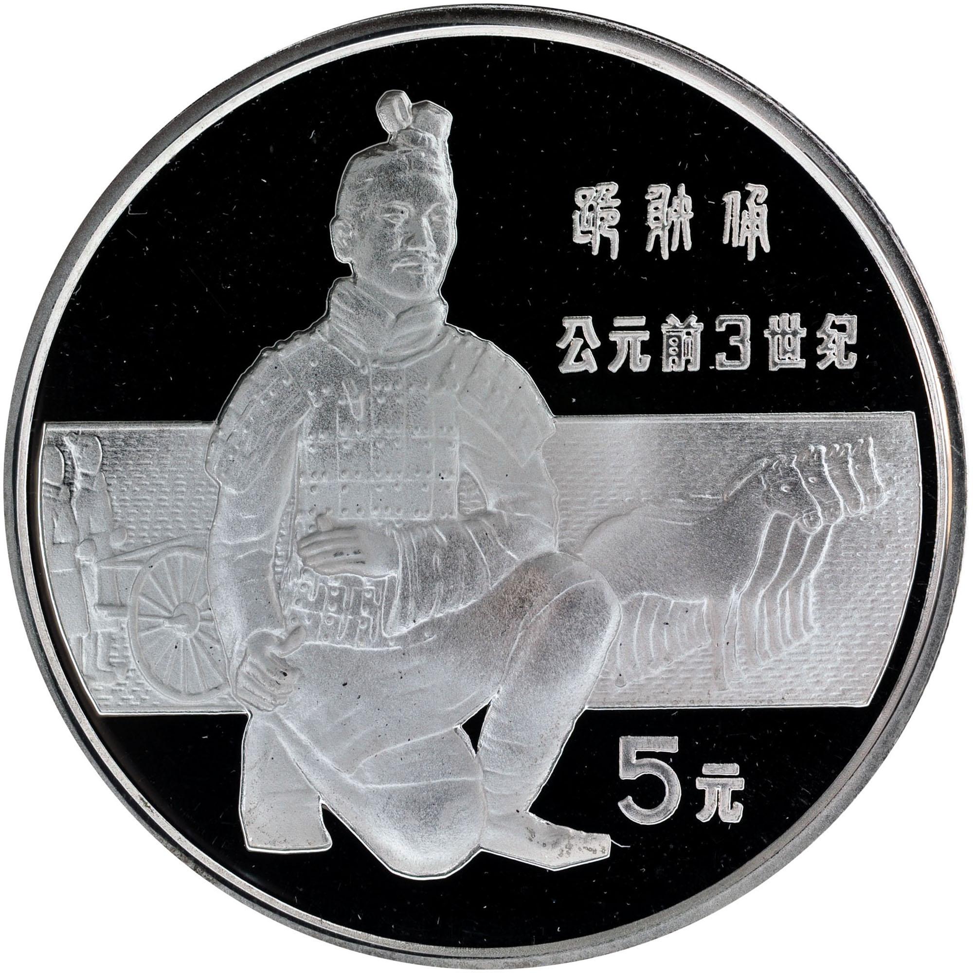 1984 China, People'S Republic 5 Yuan reverse