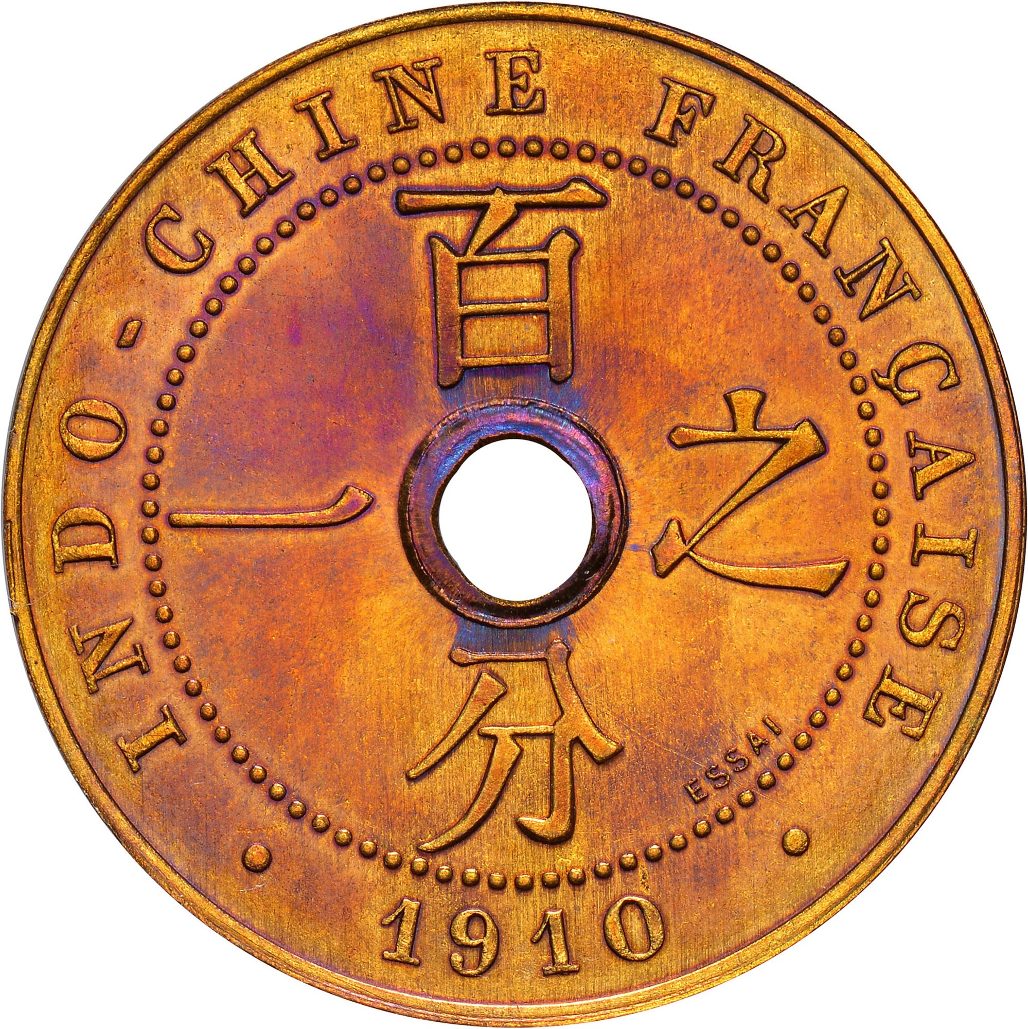 French Indo-China Cent reverse