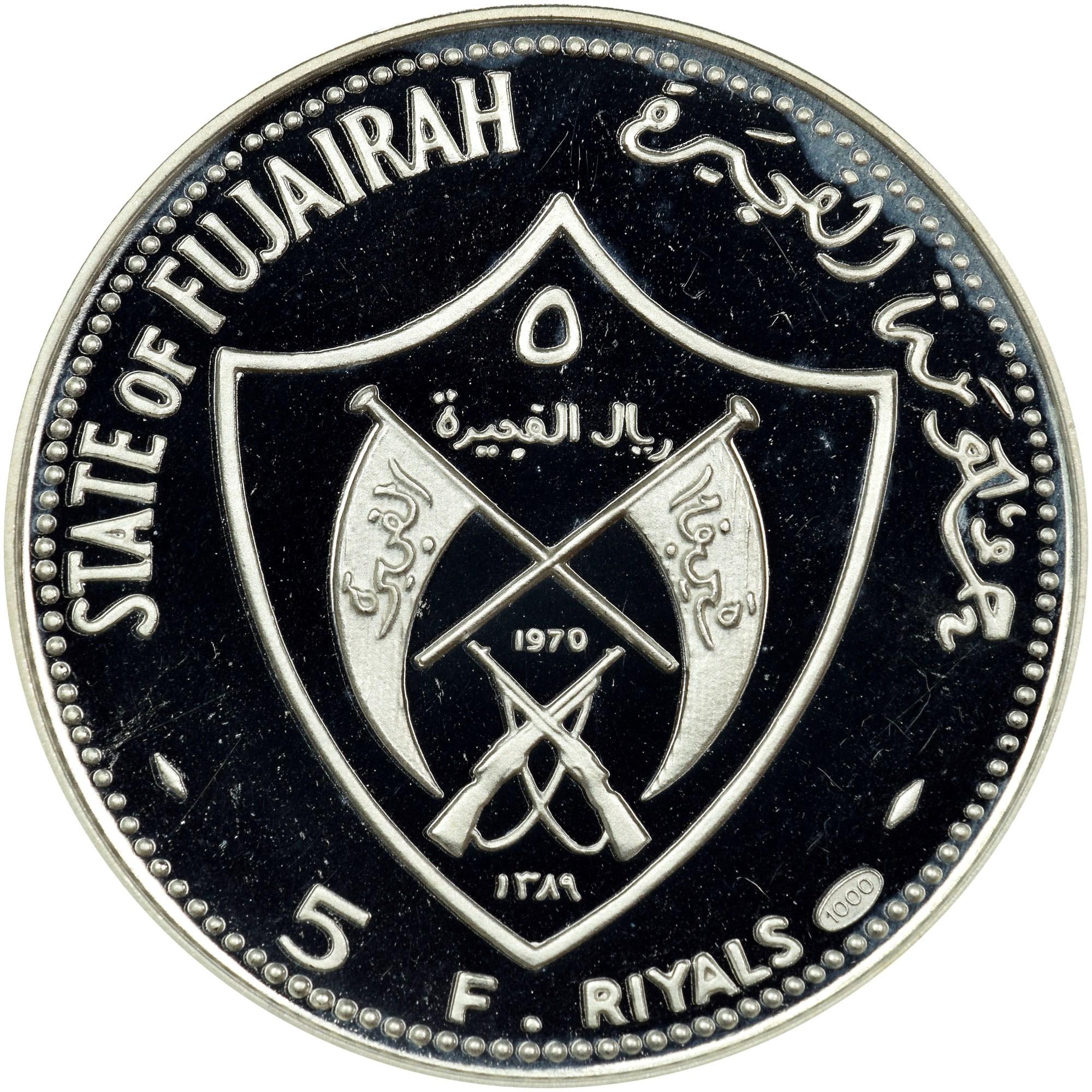 Fujairah 5 Riyals obverse