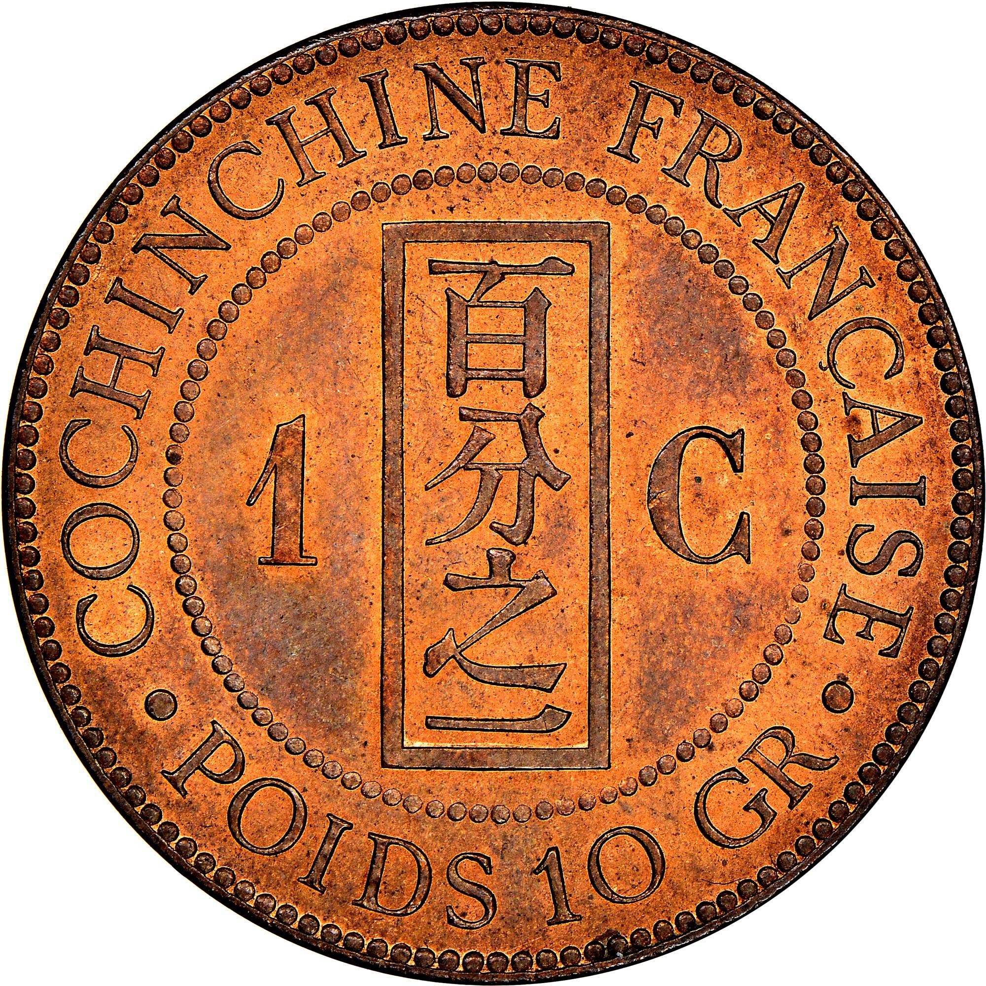 French Cochin China Cent reverse