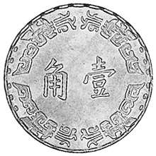 China, Taiwan Region Chiao reverse