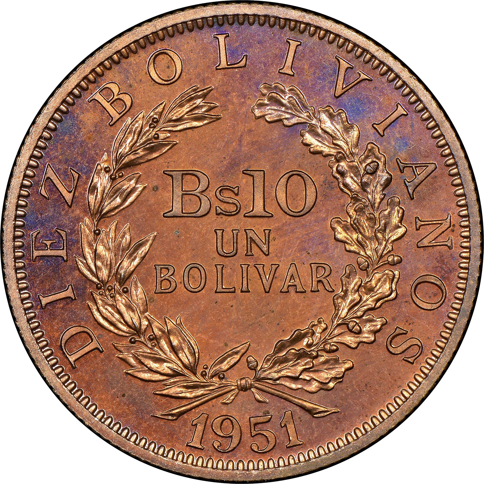 Bolivia 10 Bolivianos reverse