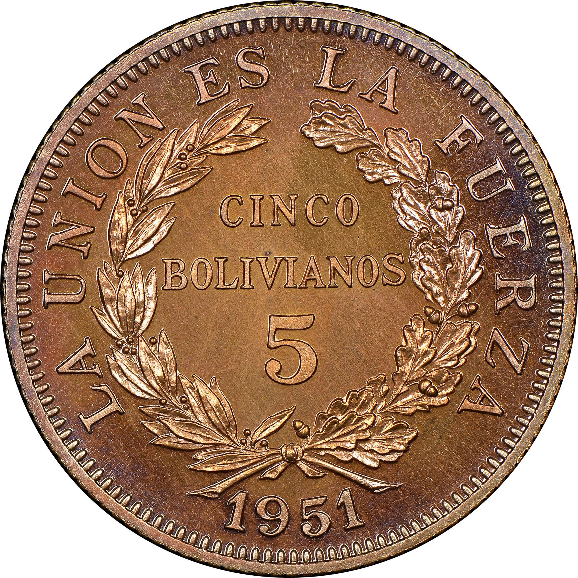 Bolivia 5 Bolivianos reverse