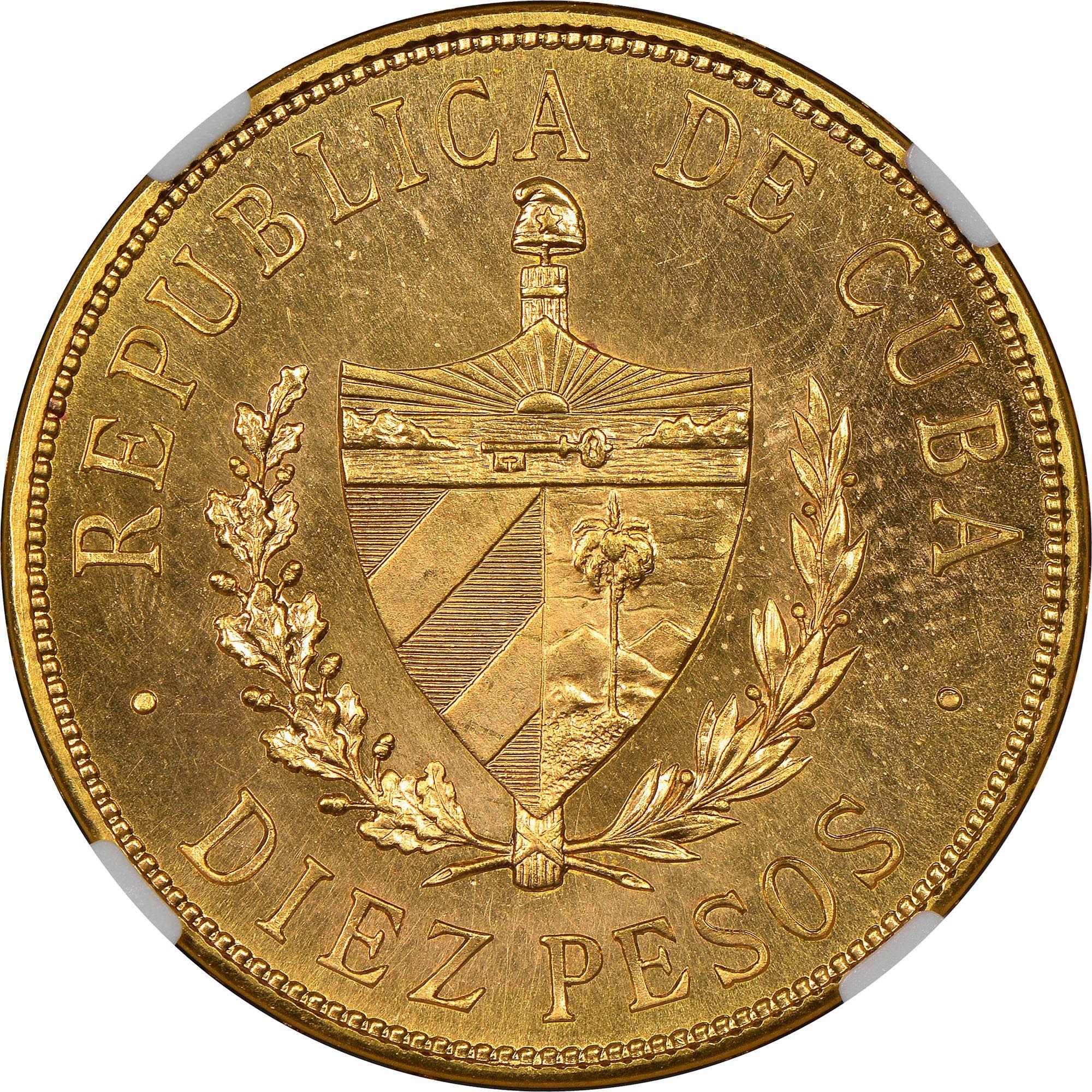 Cuba 10 Pesos reverse