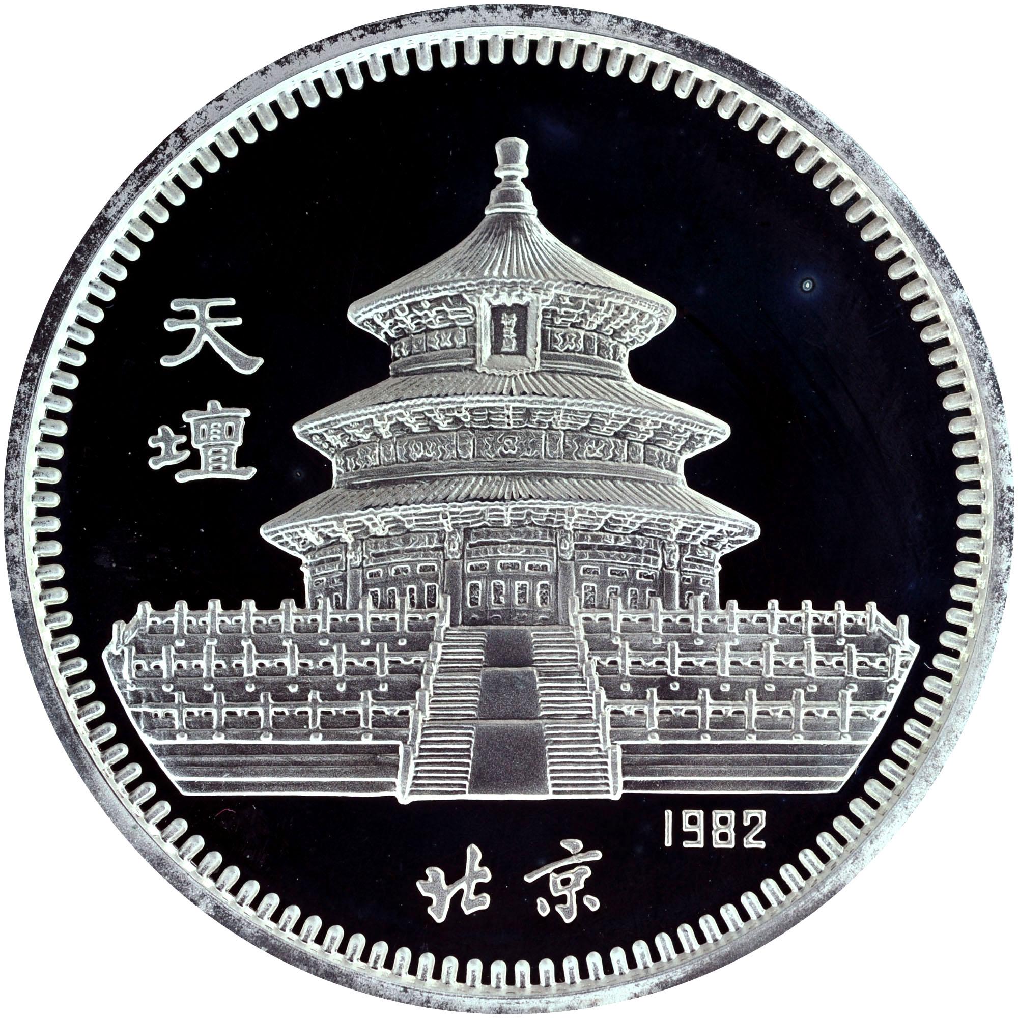 1982 China, People'S Republic 20 Yuan obverse