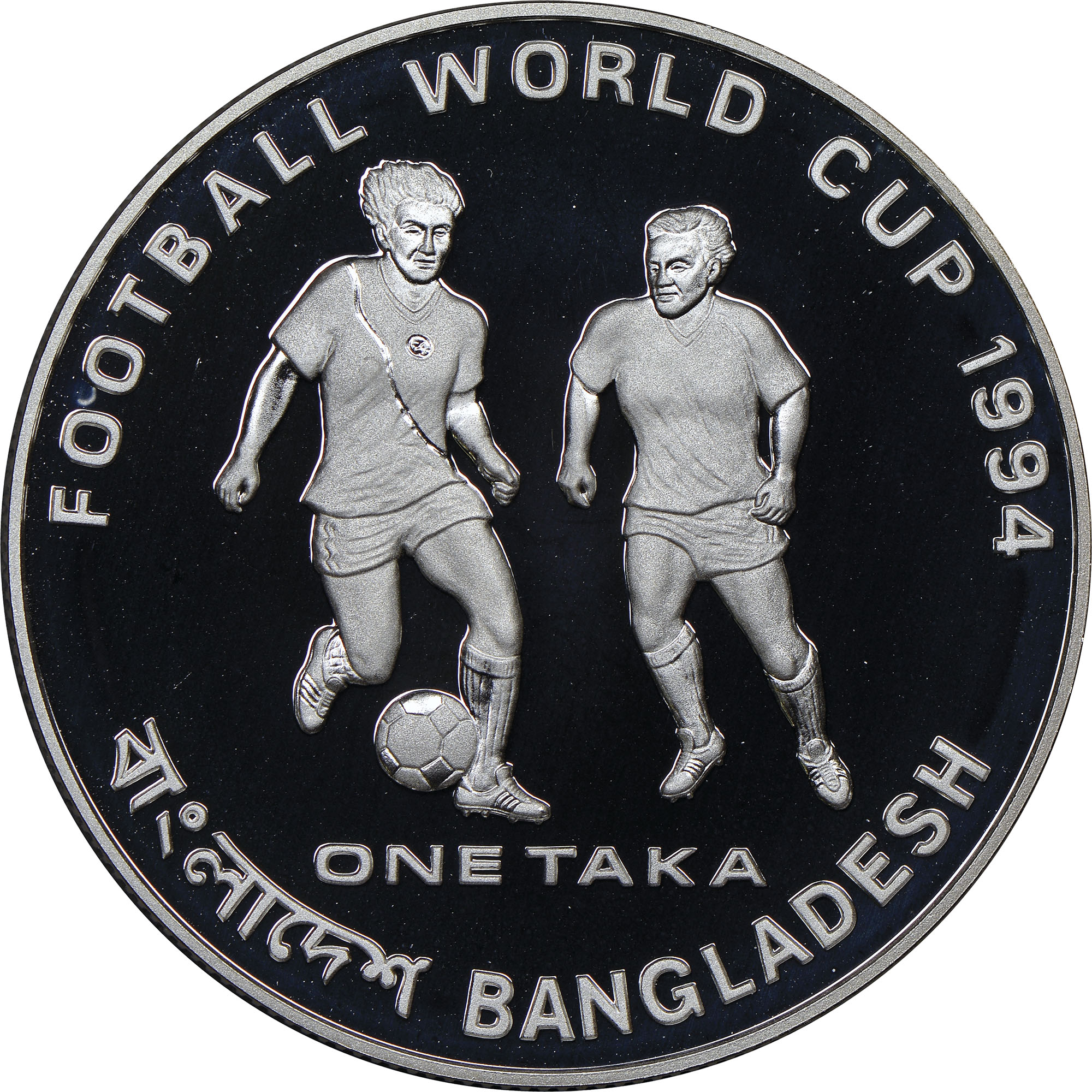 Bangladesh Taka reverse