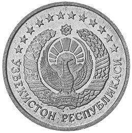 Uzbekistan 5 Tiyin obverse
