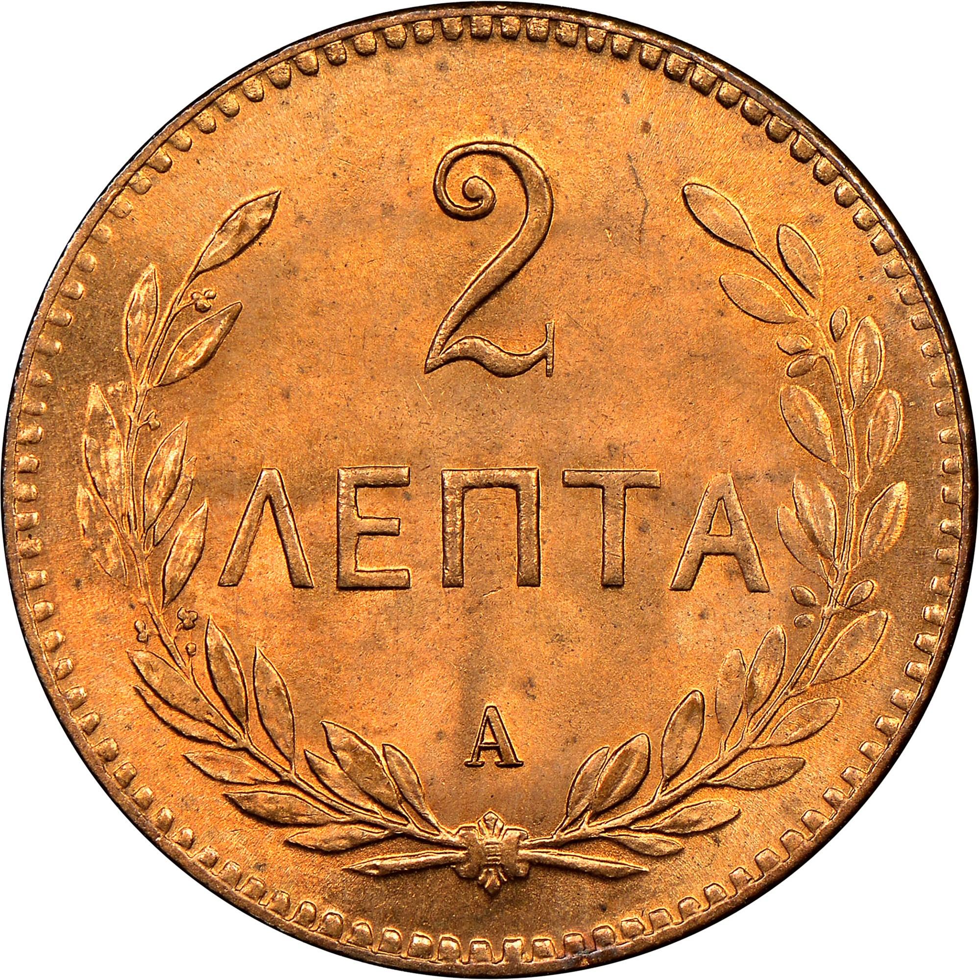 Crete 2 Lepta reverse