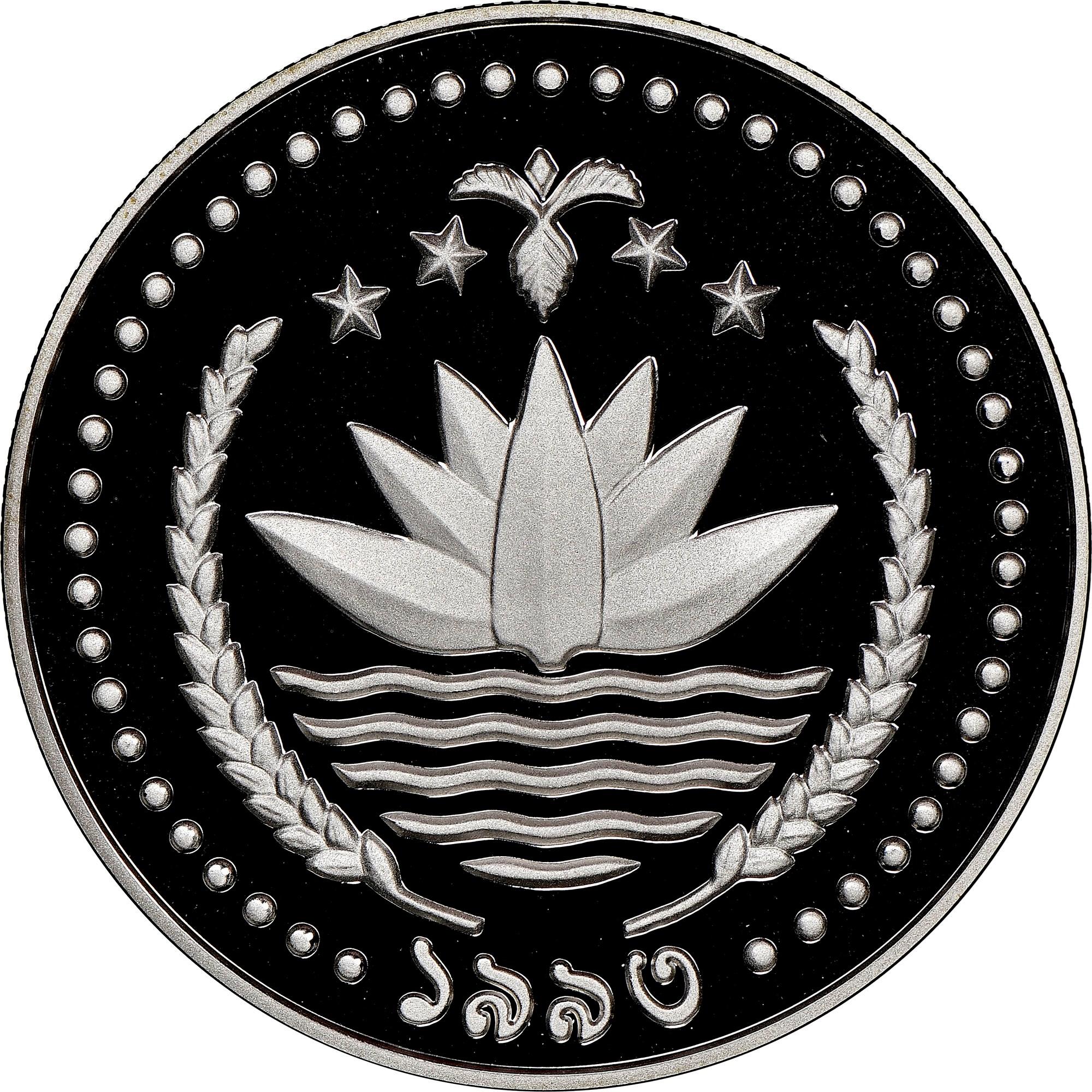Bangladesh Taka obverse