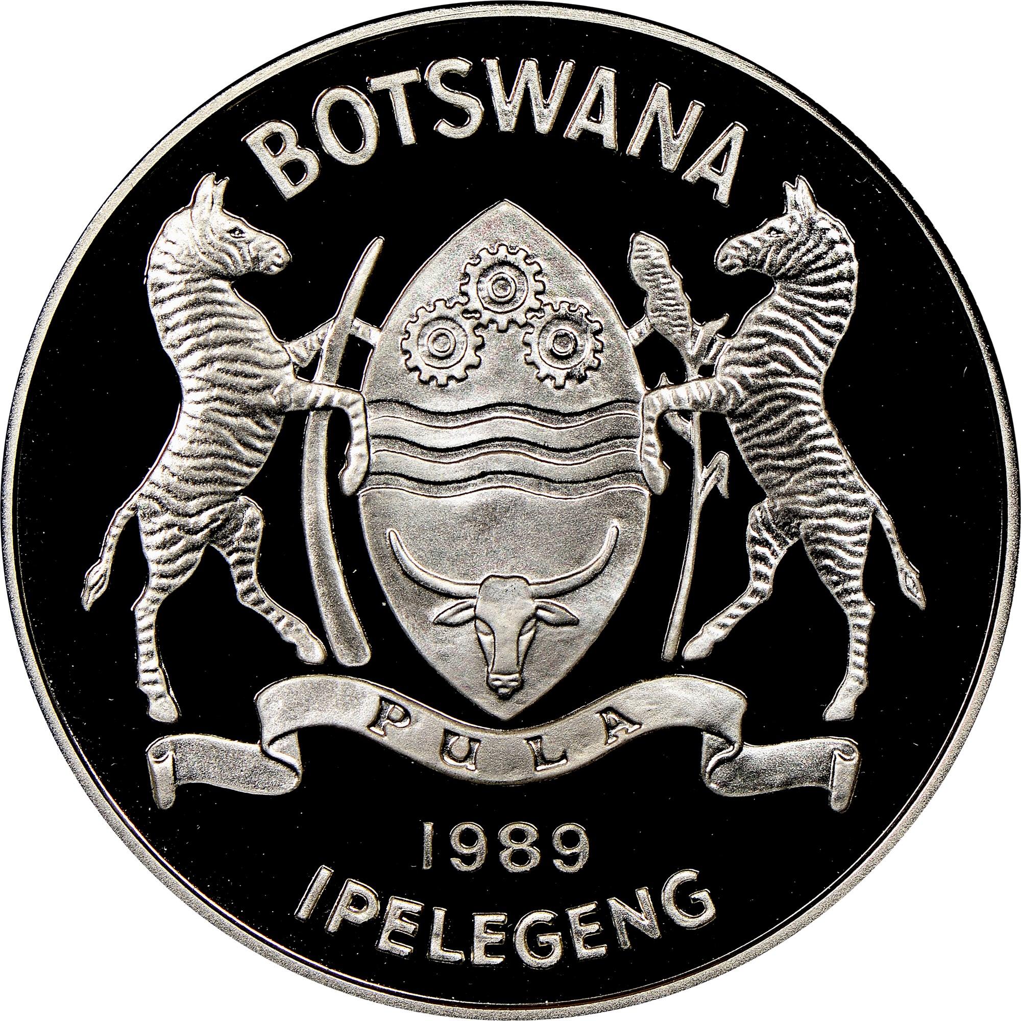 Botswana 2 Pula obverse
