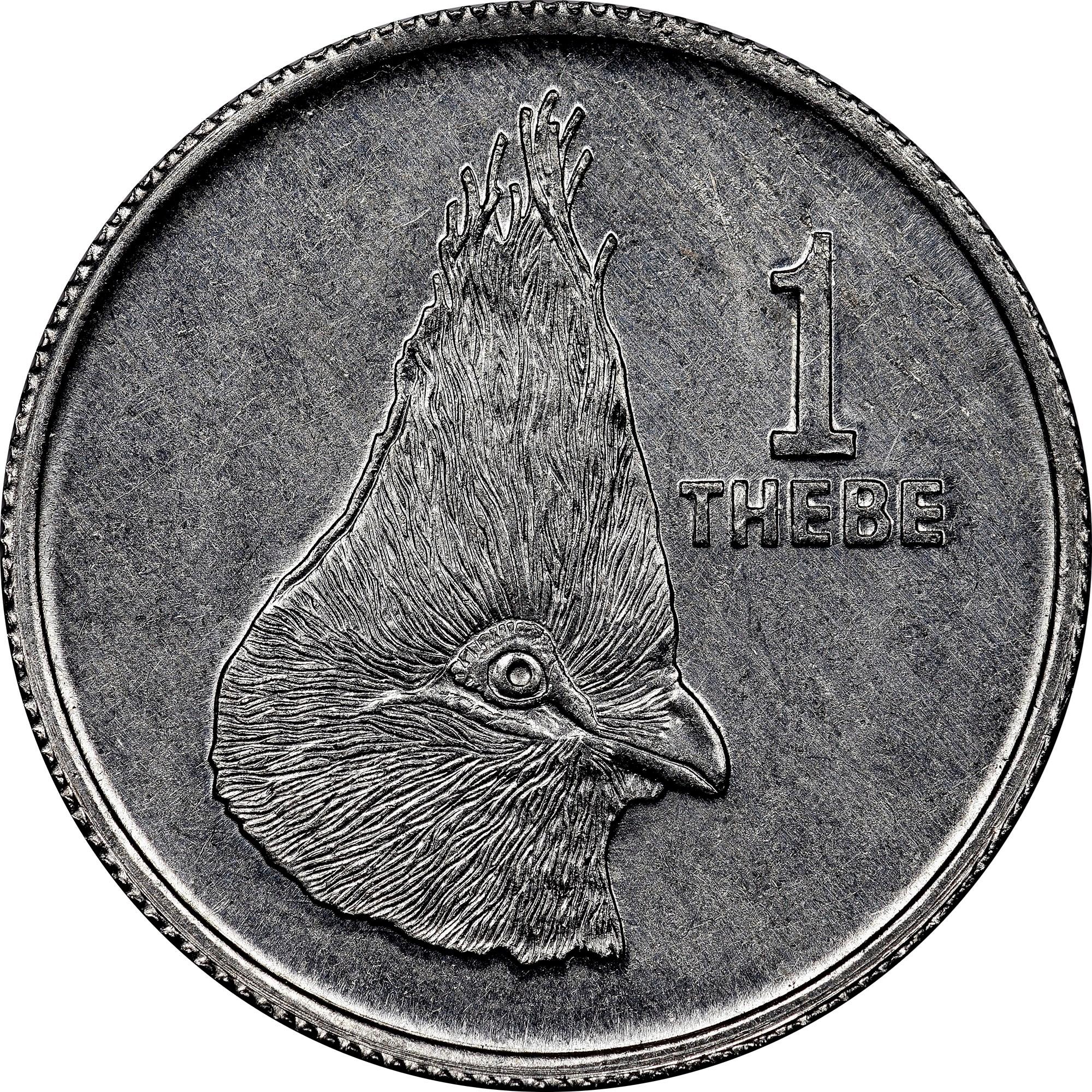 Botswana Thebe reverse