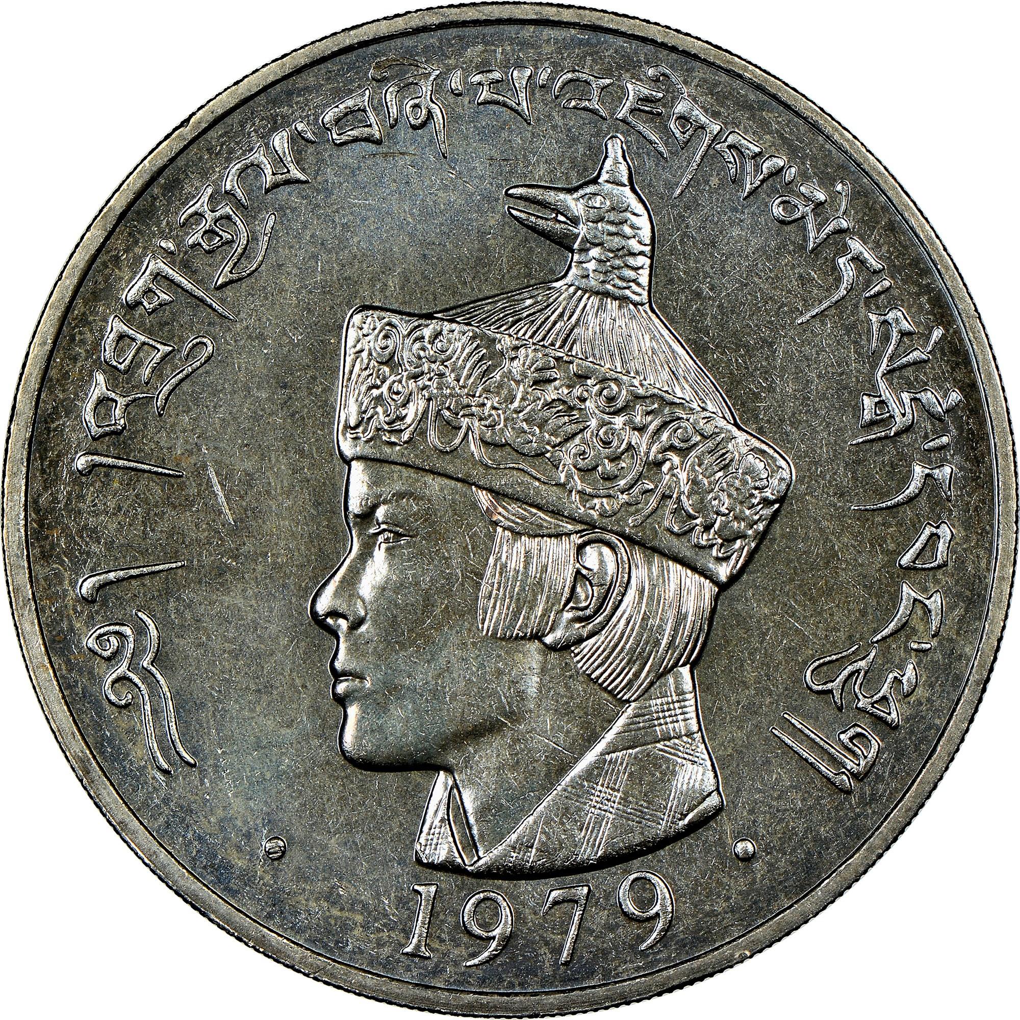 Bhutan 3 Ngultrums obverse