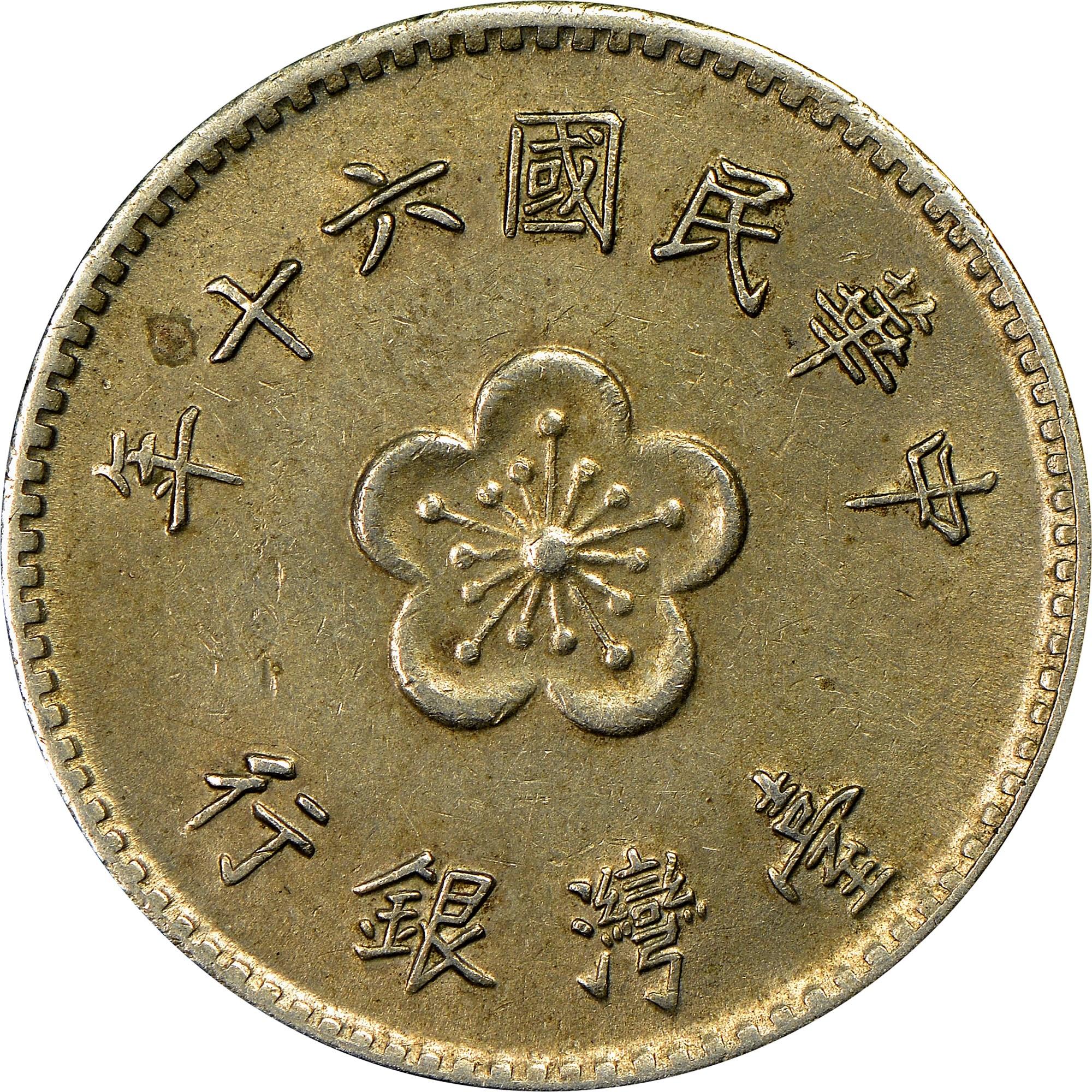 China, Taiwan Region Yuan obverse