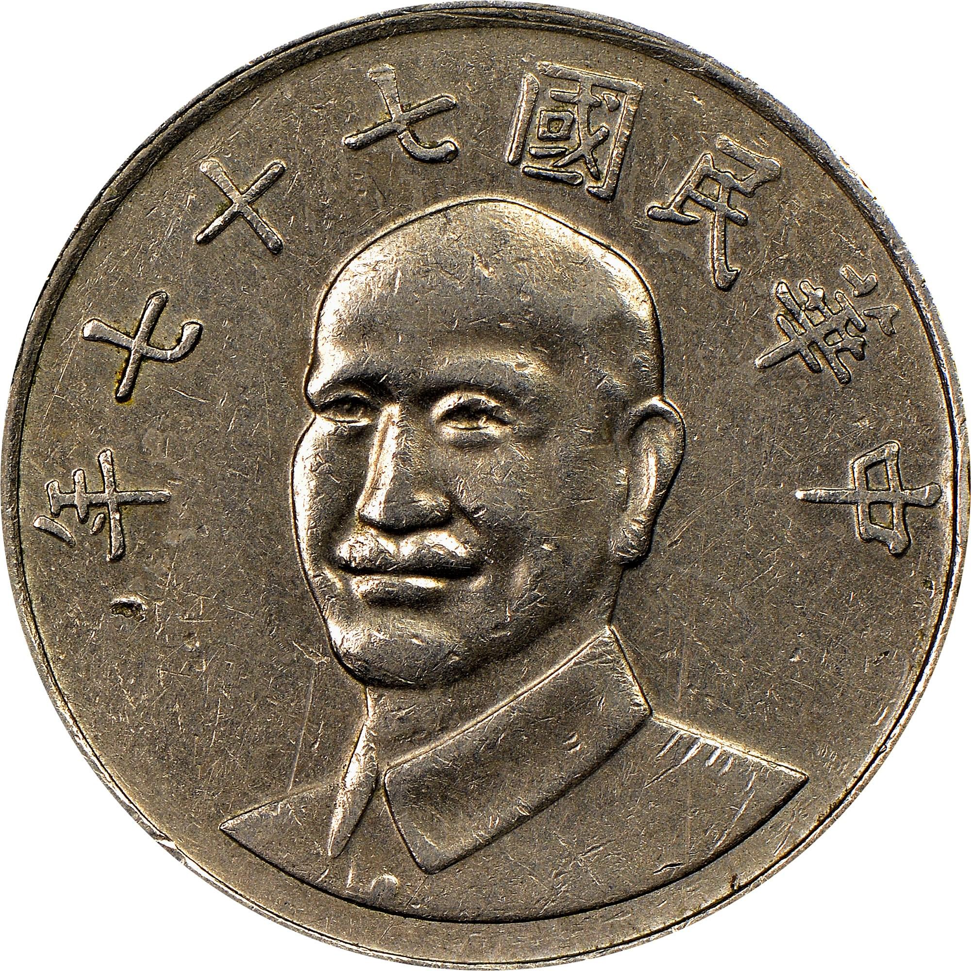 China, Taiwan Region 10 Yuan obverse